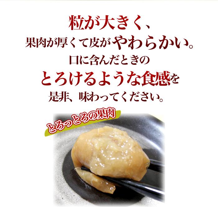 粒が大きく、果肉が厚くて皮がやわらかい。口に含んだときのとろけるような食感を是非、味わってください。