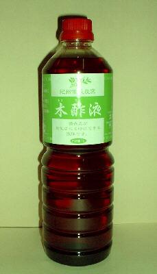 木酢液1L
