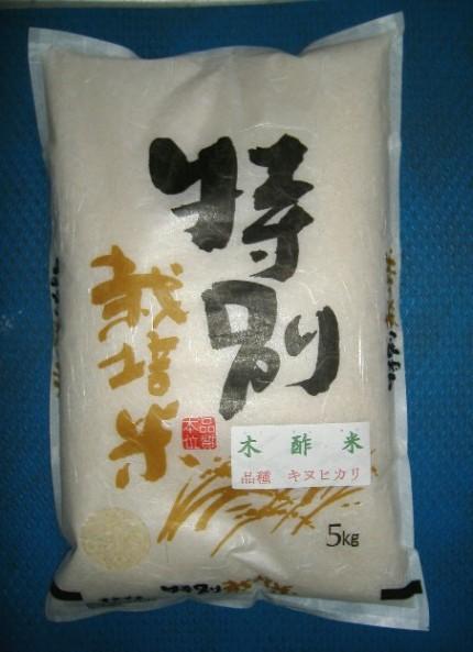 tokukinu5