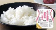 タニタ食堂の金芽米ごはん
